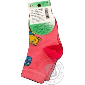 Носки детские Дюна белые размер 14-16 456 - купить, цены на Фуршет - фото 3