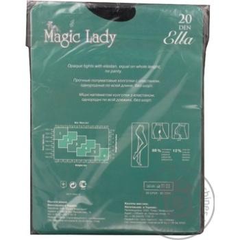 Колготи Magic Lady Ella жіночі чорні 20ден 5р - купити, ціни на МегаМаркет - фото 3