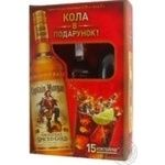Rum Captain morgan 35% 2000ml England