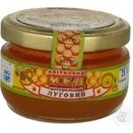 Honey Zlatomed flowery 170g glass jar Ukraine