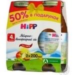 Сок Хипп яблоко-виноград для детей 200мл стеклянная бутылка Австрия