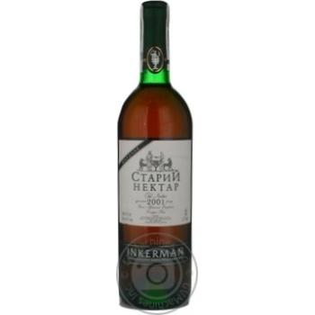 Вино біле десертне Інкерман Старий нектар 0,75л