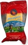 Cheese Molochny shlyakh Zvenigorod hard 50% 280g Ukraine