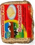 Cheese product Vershkovy rai Dutch processed 45% 90g Ukraine