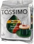 Coffee Tassimo ground 264g vacuum packing Russia