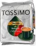Coffee Tassimo ground 112g vacuum packing Russia