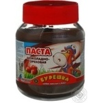 Sweetnesses Burenka chocolate with nuts 350g glass jar Russia