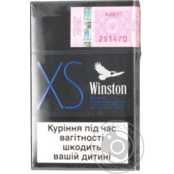 интернет магазин сигареты купить винстон