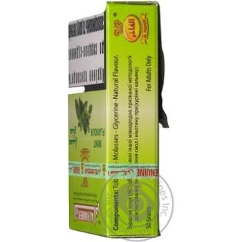 Тютюн для кальяну Al Fakher ментол 50г - купити, ціни на Novus - фото 3