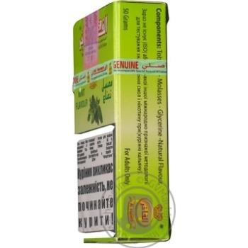 Тютюн для кальяну Al Fakher ментол 50г - купити, ціни на Novus - фото 2
