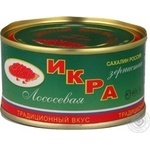 Caviar Ostrov salmon chilled 130g can Russia