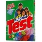 Powdered laundry detergent Test Color automat 450g Ukraine