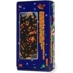 Electro-garland China