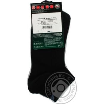 Sock Diwari Active jeans for man 27-29 - buy, prices for Novus - image 3