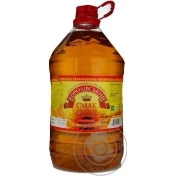 Олія соняшникова Запашна Королівський смак  5л