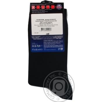 Носки мужские DiWaRi Classic 000 черный р27 пара - купить, цены на Novus - фото 2
