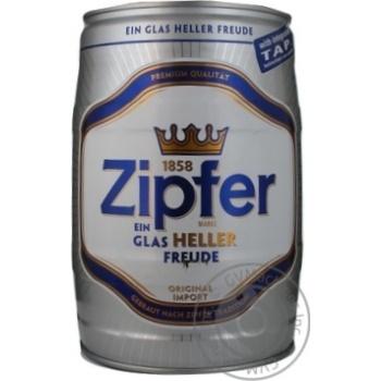 Beer Zipfer light 5.4% 5000ml can Austria