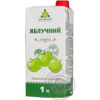 Нектар Береговский яблочный с мякотью стерилизованный гомогенизированный тетрапакет 1000мл Украина