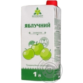 Sterilized homogenized nectar with pulp Beregivsky apple tetra pak 1000ml Ukraine