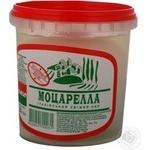 Cheese mozzarella Paolo cow milk rennet 36% 280g Ukraine