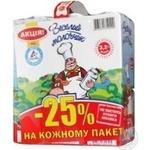 Milk Veselyi molochnik uht 3.2% 3pcs 2850ml Ukraine