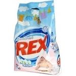 Powder detergent Rex for washing 4500g Poland