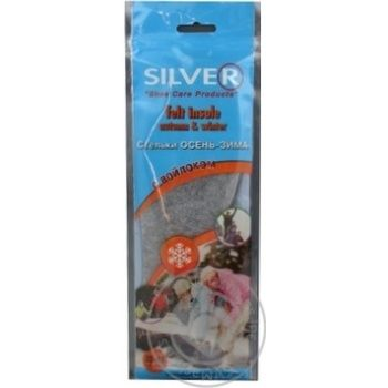 Стельки Silver для обуви войлок осень-зима
