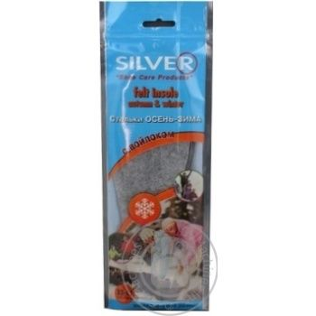Insoles Silver for shoes - buy, prices for Tavria V - image 2
