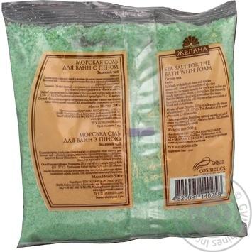 Сіль для ванн морська Бажана Зелений чай 500г х30 - купити, ціни на МегаМаркет - фото 4