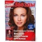 Журнал Украина