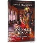 Book Exmo Russia