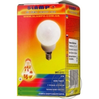 Лампочка Слэмпо e14:е14 11вт 8000часов Украина