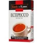 Кофе Банк Кофе Эспрессо Классик натуральный жареный молотый 250г Украина