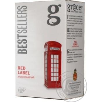 Tea Grace Red label black loose 100g England