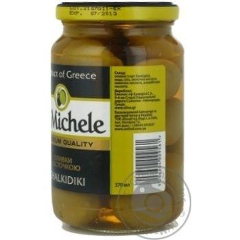 St.Michele Green Olives with Bone 355g - buy, prices for Novus - image 2
