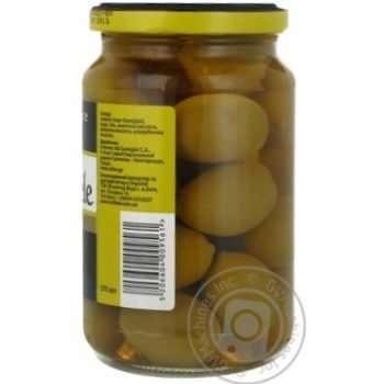 St.Michele Green Olives with Bone 355g - buy, prices for Novus - image 3
