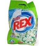 Powder detergent Rex Spring flowers for washing 4500g Russia