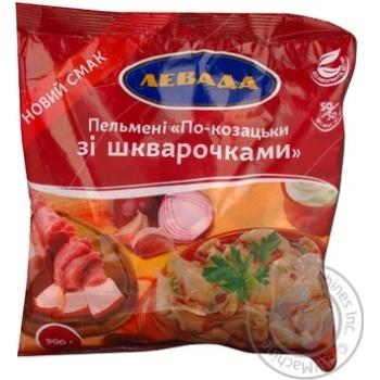Пельмені По-козацьки із шкварочками Левада 900г