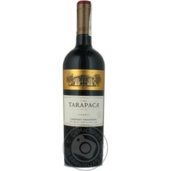 TaraPaca Cabernet Sauvignon Reserva Red Dry Wine 14% 0.75l - buy, prices for CityMarket - photo 6