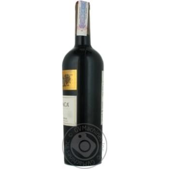 TaraPaca Cabernet Sauvignon Reserva Red Dry Wine 14% 0.75l - buy, prices for CityMarket - photo 5