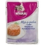 Food Whiskas tuna for pets 85g soft packing Thailand