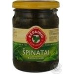Vegetables spinach Kedainiu Private import canned 250g glass jar