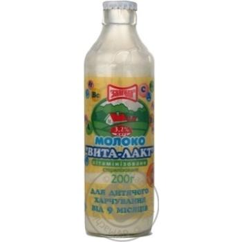 Молоко Злагода Вита-Лакт для детского питания стерилизованное витаминизированное с 9 месяцев 3.2% 200г стеклянная бутылка Украина