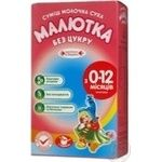 Dry milk formula Maliutka sugar free for babies from birth to 12 months 350g Ukraine