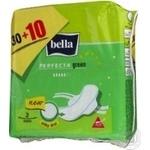 Прокладки гігієнічні Bella Perfecta Green Extra Soft 30+10шт