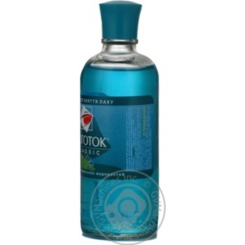 Nogotok Liquid for Removing Nail Polish Seaweed 100ml - buy, prices for MegaMarket - image 2