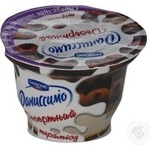 Yogurt Danissimo with taste of tiramisu 6.5% 185g plastic cup Ukraine
