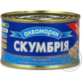 Скумбрия Аквамарин атлантическая с добавлением масла 240г Украина