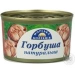Fish pink salmon Morska kollektsia canned 245g can Usa
