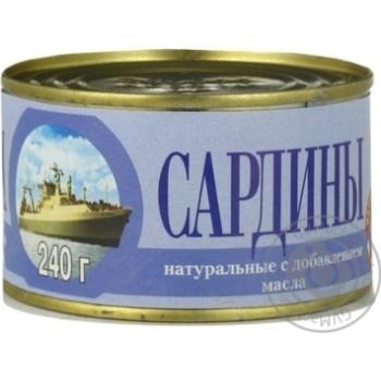Сардини Аквамарин натуральні з додаванням олії 230г
